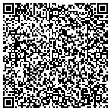QR-код с контактной информацией организации ВОДИТЕЛЬ АВС, ТОО