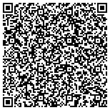 QR-код с контактной информацией организации Дилижанс mustang (Мустанг), ЧП