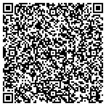 QR-код с контактной информацией организации Fattah education (Фаттах эдукейшн), TOO