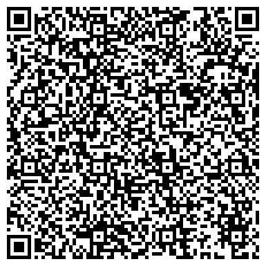 QR-код с контактной информацией организации Центр профессионального обучения (BIZ.ON)