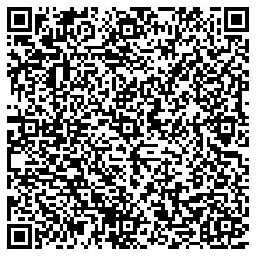 QR-код с контактной информацией организации Capital Education (Капитал эдюкейшн), ТОО