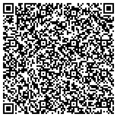 QR-код с контактной информацией организации Белисима, ТОО