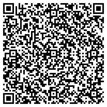 QR-код с контактной информацией организации Нар-Агро, ТОО