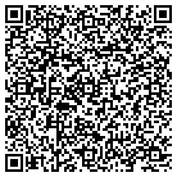 QR-код с контактной информацией организации Кок-Айшык, ТОО