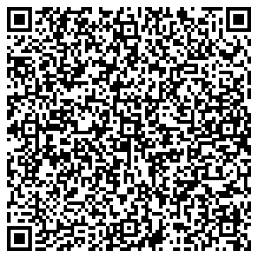 QR-код с контактной информацией организации Автошкола Темир, ТОО