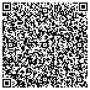 QR-код с контактной информацией организации Аязби и К (автошкола), ТОО
