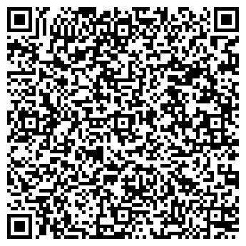 QR-код с контактной информацией организации Автошкола Столицы, ТОО