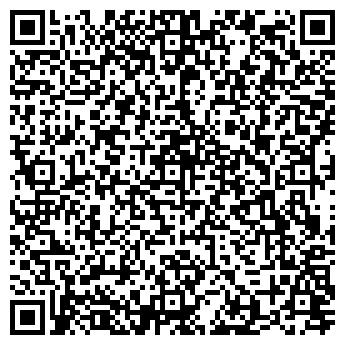 QR-код с контактной информацией организации Essay (Эссей), ТОО