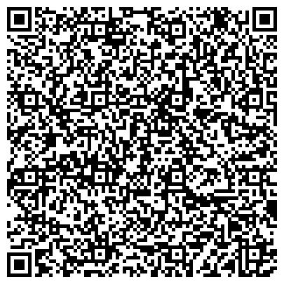 QR-код с контактной информацией организации Guitar player (Гитар плэйер) (детская музыкальная школа), ИП