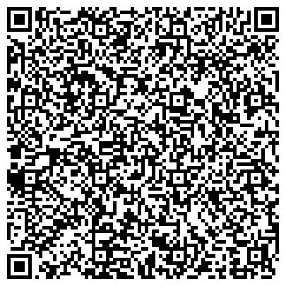 QR-код с контактной информацией организации Институт профессиональных бухгалтеров и аудиторов учебный центр, ТОО