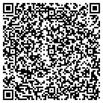 QR-код с контактной информацией организации клуб кендо Сонгжи