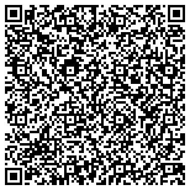 QR-код с контактной информацией организации Rahmet Education (Рахмет Эдюкейшн), Образовательный центр