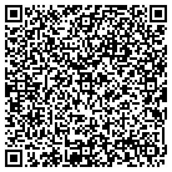 QR-код с контактной информацией организации Алем НС, Учебный центр