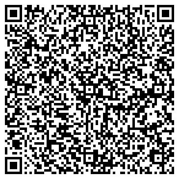 QR-код с контактной информацией организации Рост, Компания
