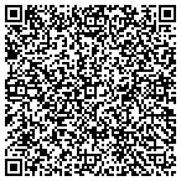 QR-код с контактной информацией организации Автопилот, ТОО