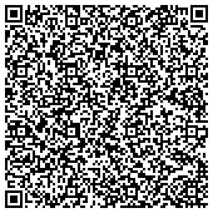 QR-код с контактной информацией организации Республиканский центр повышения квалификации кадров архитектурно-строительной отрасли, ТОО