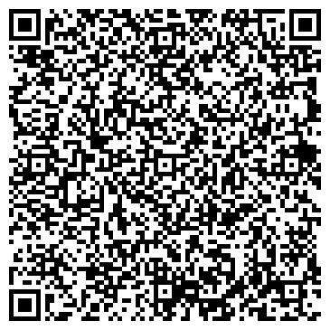 QR-код с контактной информацией организации Элиппе, ТОО (Детский центр развития)