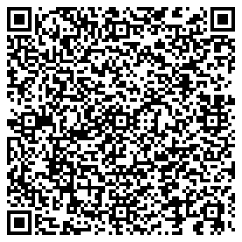 QR-код с контактной информацией организации English Academy