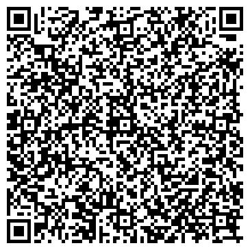 QR-код с контактной информацией организации LIFE ACADEMY OF DRIVING, ТОО