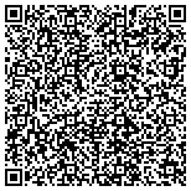 QR-код с контактной информацией организации Центральная автошкола г. Алматы, ТОО