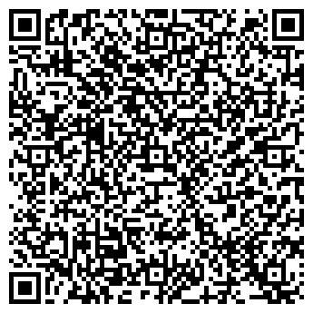 QR-код с контактной информацией организации Ай-Ван (Автошкола), ТОО