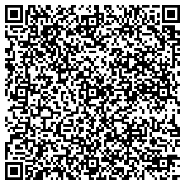 QR-код с контактной информацией организации Ак жол (Автошкола), ТОО