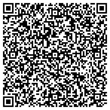 QR-код с контактной информацией организации FBK Audit (ФБК Аудит), ТОО