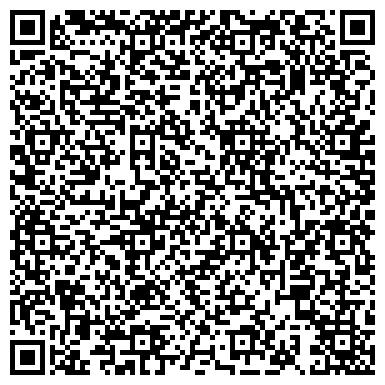 QR-код с контактной информацией организации Red Star Kazahstan (Ред Стар Казахстан), ТОО
