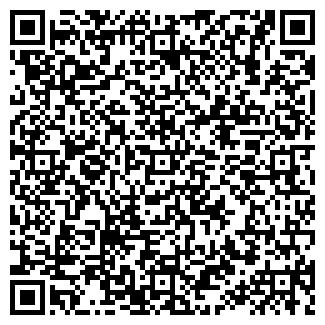 QR-код с контактной информацией организации ГулСар, ТОО