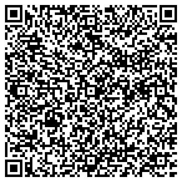 QR-код с контактной информацией организации Компания АЗиЯ 2012, ТОО