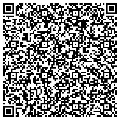 QR-код с контактной информацией организации Динамо (Специализированный Учебный Центр), ТОО