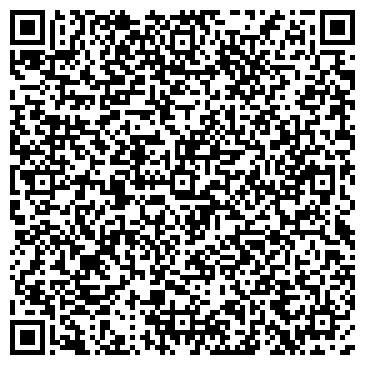 QR-код с контактной информацией организации Sabi sakina (Саби сакина), ТОО