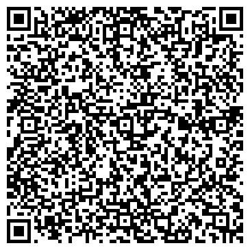 QR-код с контактной информацией организации Андас, ТОО