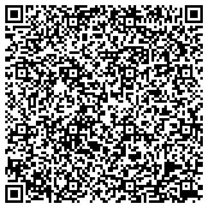QR-код с контактной информацией организации Алима, дошкольный мини центр, ТОО
