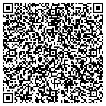 QR-код с контактной информацией организации Study + (Стади), ИП