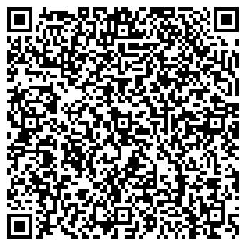 QR-код с контактной информацией организации Успешные дети, ТОО