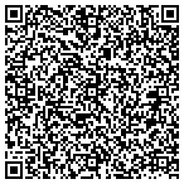 QR-код с контактной информацией организации Lego club (Лего клуб), ИП