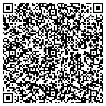 QR-код с контактной информацией организации Студия-276 (тренинг-центр), ТОО