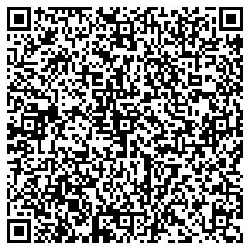 QR-код с контактной информацией организации Мурзилка, ТОО