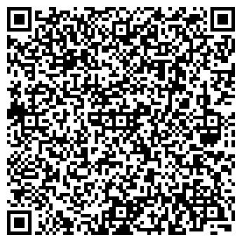 QR-код с контактной информацией организации Rainbow (Детский сад)