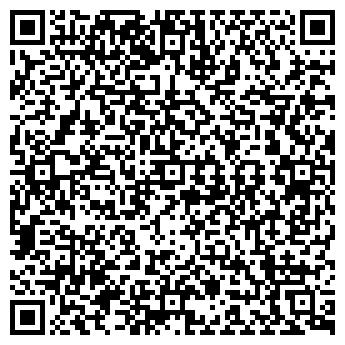 QR-код с контактной информацией организации Inter study group (Интер студи групп), ИП