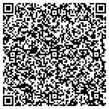 QR-код с контактной информацией организации Lidian PARTNERS,ТОО