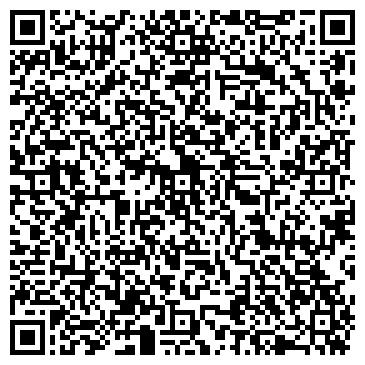QR-код с контактной информацией организации Творческое OBRAZoвание, ТОО