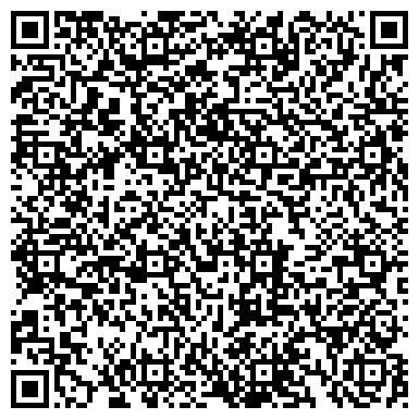 QR-код с контактной информацией организации Music & Arts School (Мьюзик энд Артс Скул), ТОО