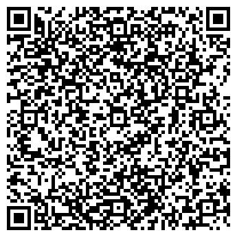 QR-код с контактной информацией организации Зеленый слон, ТОО