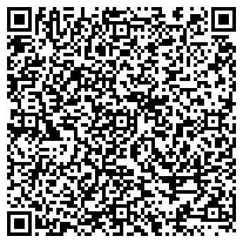 QR-код с контактной информацией организации Студия DaVinci, ТОО