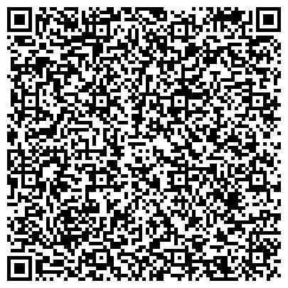 QR-код с контактной информацией организации Oxford Academy Almaty (Оксфордская Академия Алмата), Образовательное учреждение