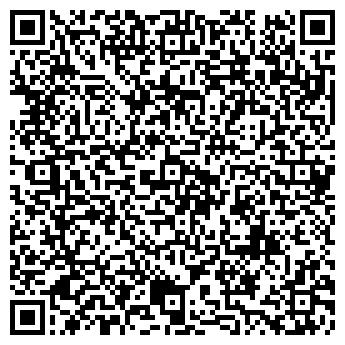 QR-код с контактной информацией организации Альпин Сервис, ТОО