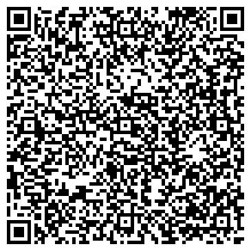 QR-код с контактной информацией организации Диса Дем + (центр обучения), ТОО