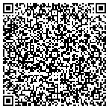 QR-код с контактной информацией организации Имидж-студия TanStyle, ТОО